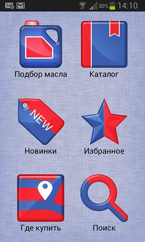 Мобильное приложение для android