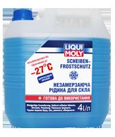 ��������� ������ - Scheiben Frostschutz  -27�