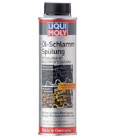 Мягкая промывка масляной системы - Oil-Schlamm-Spulung