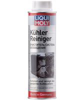 Промывка системы охлаждения - Kuhler Reiniger