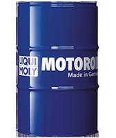 Гидравлическое масло - Hydraulikol HLP 15 ISO