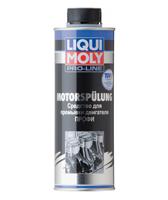 Профессиональная промывка двигателя - Pro-Line Motorspulung