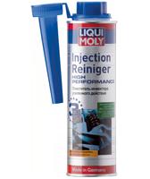 Очиститель топливной системы - High Performance