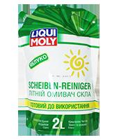 Омыватель стекол - Scheiben Reiniger
