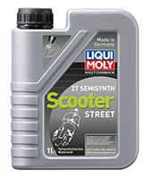 Масло для 2-тактных двигателей - Motorbike 2T Semisynth Scoote