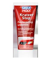 Ликвидатор царапин - Kratzer Stop