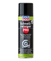 Универсальный очиститель - Schnell-Reiniger PRO