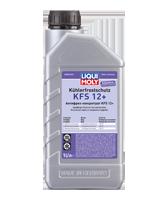 Концентрат антифриза - Kohlerfrostschutz KFS G12+