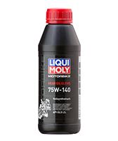Motorbike Gear Oil 75W-140 GL5 VS