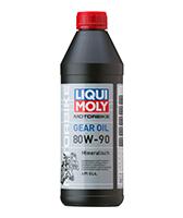 Motorbike Gear Oil HD 150