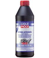 3945 - Трансмиссионное масло ликви моли 75w90 полусинтетика отзывы
