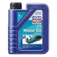 Масло для 2-тактных лодочных моторов - marine 2t motor oil 1л.