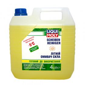 Летний омыватель стекла Scheiben-Reiniger с цитрусовым ароматом (готовый) 4 л.