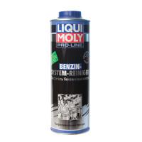 Профессиональный очиститель - Benzin-System-Intensiv-Reiniger   1 л.