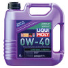 Синтетическое моторное масло - Synthoil Energy SAE 0W-40   4 л.