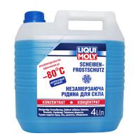 Омыватель стекла - Scheiben Frostschutz -80C (концентрат)   4 л.