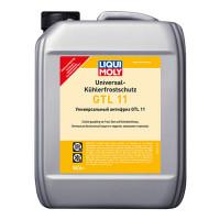 Антифриз - Kuhlerfrostschutz GTL 11 (G11)   5л.
